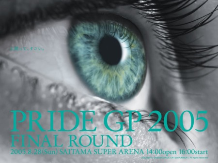 GP2005