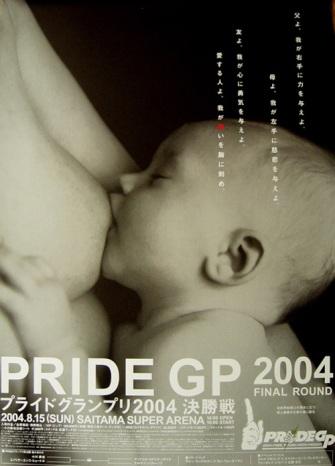 PrideGP2004a